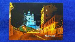 Kiev The St. Andrew's Church Ukraine - Ukraine