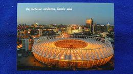Kiev The Olympic Stadium Ukraine - Ukraine