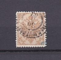 Bosnien Und Herzegowina - 1900 - Michel Nr. 18 Y - Gest. - 100 Euro - Gebraucht