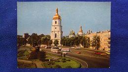 Kiev Ukraine - Ukraine
