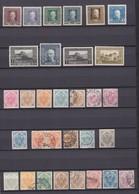 Bosnien Und Herzegowina - 1900/1917 - Sammlung - Gest./Ungebr./Postfrisch - Gebraucht