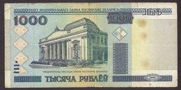 Belarus - 1000 Rubles, Museum, Flowers, Fruits, Flowerpot, Circulated - Wit-Rusland