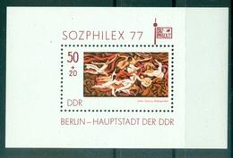 Allemagne - RDA 1977 - Y & T Feuillet N. 45 - Sozphilex '77 (Michel N. 48) - [6] Oost-Duitsland