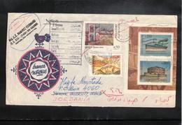 Argentina 1989 Interesting Airmail Letter To Jordania - Argentina
