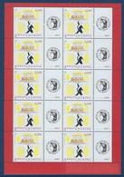"FR Personnalisés YT 3688A Feuille "" Anniversaire - Ceres "" 2004 Neuf** - Personalized Stamps"
