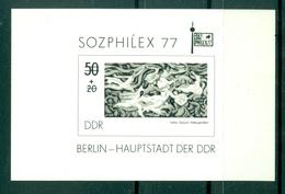 Allemagne - RDA 1977 - Y & T Feuillet N. 45 - Sozphilex '77 (Michel N. 48 S) - [6] Oost-Duitsland