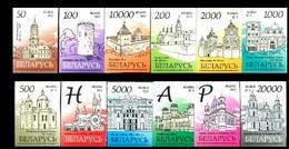 402 - Belarus - 2012 - Definitives Architectural Monuments - 12v Self-adnesive - MNH - Lemberg-Zp - Wit-Rusland