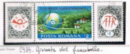 ROMANIA   - SG 5251 -  1989 STAMP DAY (WITH 2 LABELS) - USED ° -    RIF. CP - Used Stamps