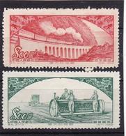 #11939 PR China 1952, Incomplete Set  (x), Michel 189, 191: Glorious Motherland, Barrage, Viaduct,  Train - 1949 - ... People's Republic