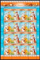 409 - Belarus - 2012 - Europa Visit - Sheet Of 16v - MNH - Lemberg-Zp - Wit-Rusland