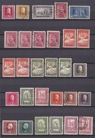 Bosnien Und Herzegowina - 1916/17 - Sammlung - Gest./Ungebr./Postfrisch - Gebraucht