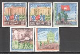 XX504 1968 LAOS HISTORY WAR MILITARY FLAGS MICHEL #225-9 1SET MNH - Histoire