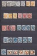 Bosnien Und Herzegowina - 1879/1904 - Sammlung - Gest. - Gebraucht