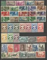 Anciennes Colonies Françaises + DOM-TOM : Petite Collection De Timbres Neufs (* Ou **) Et Oblitérés - Qq 2ème Choix - Sammlungen (ohne Album)