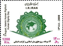 IRAN 2863 Livre, Islam, Droits De L'Homme - Islam