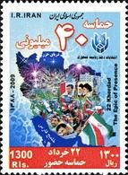 IRAN 2865 Elections - Histoire