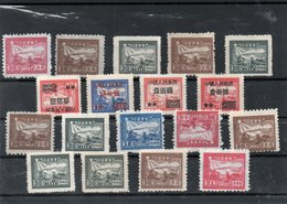 Chine Neuf    1948 1949 - 1949 - ... People's Republic