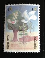 142. BANGLADESH USED STAMP BIRDS, PLANT TREES & SAVE ENVIRONMENT - Bangladesh