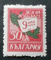 Bulgarie > 1909-45 Royaume > Neufs N° 447* - Ungebraucht