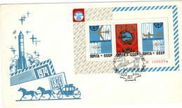URSS CCCP 1974 UPU U.P.U. Weltpostverein Universal Postal Union Centenary FDC S/S - UPU (Union Postale Universelle)