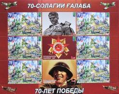 Tajikistan  2015  70 Years Victory In WW2  History  M/S   MNH - Tadzjikistan