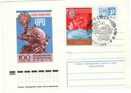 URSS CCCP 1974 UPU U.P.U. Weltpostverein Universal Postal Union Centenary FDC - UPU (Union Postale Universelle)