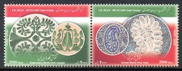 IRAN 2892C/D Hungary, Tissus, Tapis - Gezamelijke Uitgaven