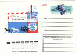 URSS CCCP 1974 UPU U.P.U. Weltpostverein Universal Postal Union Centenary - UPU (Union Postale Universelle)
