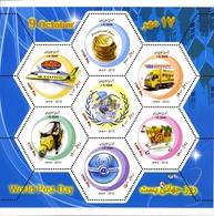 IRAN 2892N/T Journée De La Poste, Internet, Informatique, Moto, Camion, Avion, Monnaie - Correo Postal