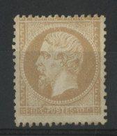 N° 21 Cote 400 € 10ct Bistre. NEUF Sans Gomme (*) MNG - 1862 Napoleon III