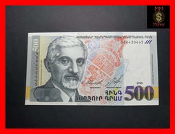 ARMENIA 500 Dram 1999 P. 44 UNC - Armenia