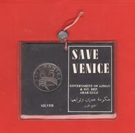 Ajman 5 Riyals 1971 Save Venice Proof - Ajman