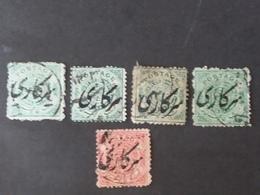 PROTECTORAT BRITANNIQUE INDIA ETATS PRINCIERS DE L INDE HYDERABAD 1873 SERVICE SURCHARGE NEW VALOR - Hyderabad