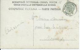 Fantasiekaart Met OCB 81  - Afstempeling ASCH Type 2R - COBA 8 - 1893-1907 Stemmi