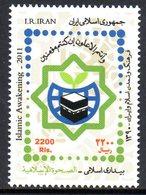 IRAN 2945 La Mecque, La Ka'aba, Pélerinage, Hadj - Islam