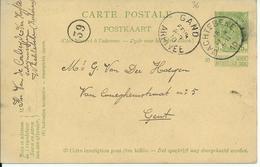 5c-postkaart  - Afstempeling WACHTEBEKE - COBA 8 - 1893-1907 Wappen