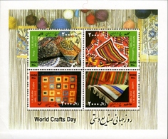 IRAN 2959/62 Tapis Persan - Textile