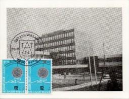FDC Belgique Du 26 Février1983 (Namur) - 35e Anniversaire TANT - Postmark Collection