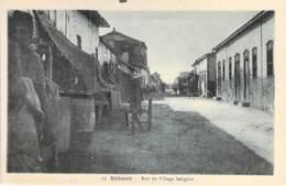 DJIBOUTI - Rue Du Village Indigène - CPA - Afrique Noire / Black Africa - Djibouti