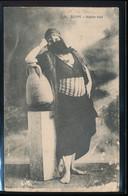 Egypte -- Egypt - Native Girl - Persons