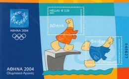 GRECE 2003 ** - Unused Stamps