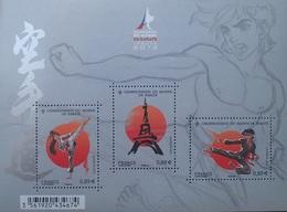 PTT/972 - 2012 - FRANCE - KARATE - BLOC N°F4680 NEUF** - Ungebraucht
