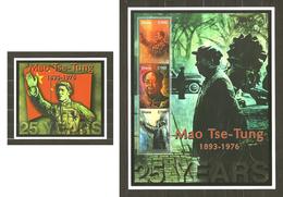 Ghana - 2001 - Mao Zedong (1893-1976) - MNH (**) - Mao Tse-Tung