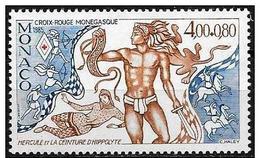Monaco: Le Fatiche Di Ercole, The Labors Of Hercules, Les Travaux D'Hercule - Mythologie
