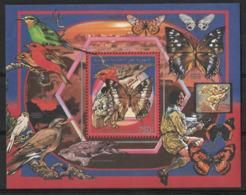 COMORES 1989 BUTTERFLIES, SCOUTING , BIRDS AND MUSHROOMS MNH - Butterflies