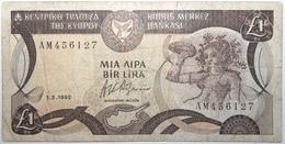 Chypre - 1 Pound - 1992 - PICK 53b.2 - TB+ - Chypre