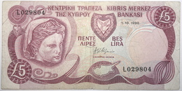 Chypre - 5 Pounds - 1990 - PICK 54a - TB+ - Chypre
