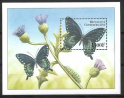 CENTRAFRICAINE 1999 Butterflies, MNH - Butterflies
