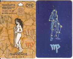 GREECE - Zodiac/Virgo, 06/98, Used - Greece