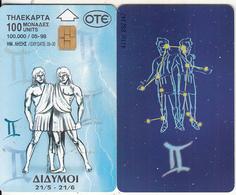GREECE - Zodiac/Gemini, 05/98, Used - Greece